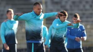 Левски обявява нов спонскорски договор в близките часове