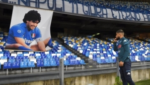 Психиатърът на Марадона е обвинен за смъртта на аржентинската футболна звезда