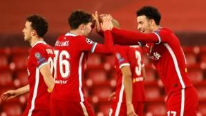 Тийнейджърски гол изпрати Ливърпул на 1/8-финалите след груба грешка на Онана (видео)