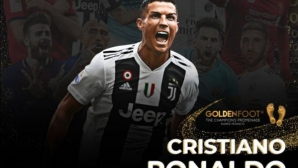 """Кристиано грабна наградата """"Златното стъпало"""""""