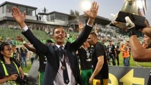 Петричев: Аз съм зареден с оптимизъм