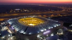 В Катар откриват четвъртия стадион за Мондиал 2022