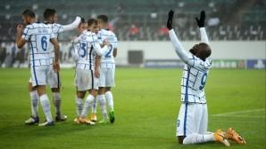 Лукаку: Интер не е завършен отбор, но се развива, имахме късмет