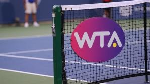 WTA преименува категориите на турнирите в съответствие с АТР