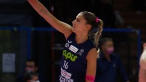 Ели Василева се събира с любимия си в Перуджа?
