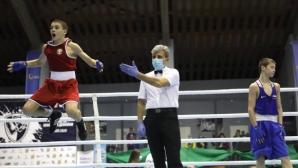 Кристиян Цветанов спечели първа титла за България на Европейското