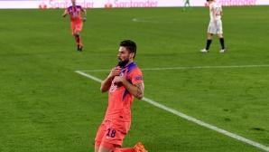 Жиру изригна с 4 гола, Челси разкъса Севиля (видео)