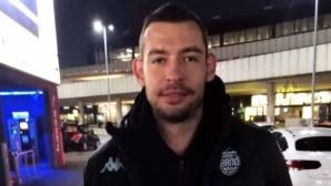 Александър Янев: Искам да помогна на Бърно да постигне целите си