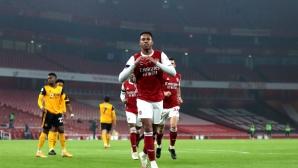 Артета: Ще бъде странно да играем отново пред фенове