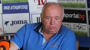 Чаво Цветков: С Ларгов взехме Балканската купа - аз треньор, той председател (видео)