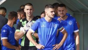 Кюстендил няма да се разделя с футболисти
