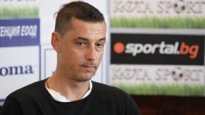 Томаш: Винаги трябва да сме стъпили здраво на земята