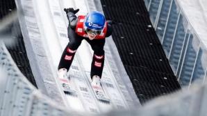 Австрийска скиорка спука далак при падане по време на тренировка