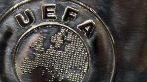 Албания домакин на финала на новия турнир на УЕФА