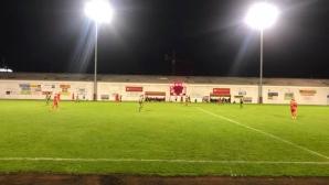 Австрийски клуб настани бездомници в съблекалнята на стадиона си
