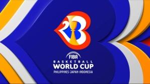 ФИБА представи логото на Световното първенство през 2023 г.