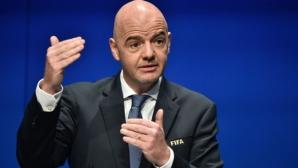 ФИФА отлага разширяването на Световното клубно първенство
