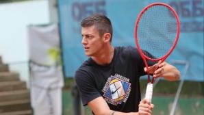 Лазаров и Донски отпаднаха на четвъртфиналите на двойки в Анталия