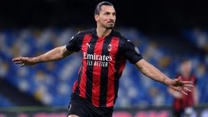 Златан: Не исках да преподпиша с Милан