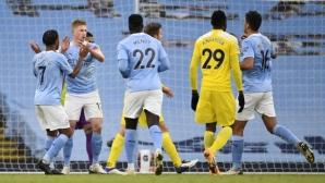 Ман Сити 0:0 Фулъм (гледайте на живо)