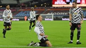 Уест Хам 1:0 Ман Юнайтед, първи мач пред фенове във Висшата лига (гледайте на живо)