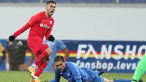 "Левски 0:0 Арда, ""сините"" търсят постоянство, гостите исторически успех"