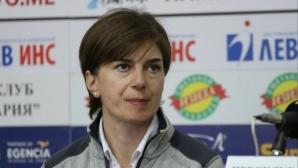 Един от треньорите на националния тим по биатлон е дисквалифициран, БФ биатлон ще обжалва