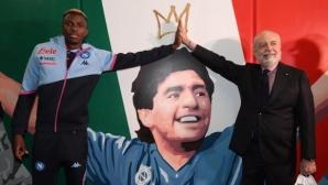 В Неапол вече има и метростанция на името на Марадона