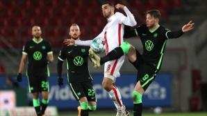 Волфсбург остана непобеден, а Кьолн - без успех у дома (видео)