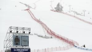 Риск от лавина отмени втория Супер-Г при жените в Швейцария