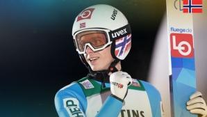 Норвежки триумф в ски скока в Нижни Тагил