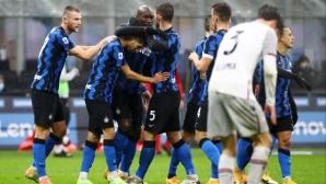 Четвърта победна победа за Интер, но този път без драми (видео)