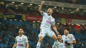 ЦСКА (М) излезе втори след разгром над Ростов (видео)