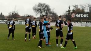 Локомотив (ГО): Ние сме най-истинският отбор във Втора лига!