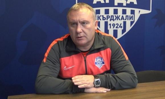 Киров: Вече всеки ще се съобразява с Арда