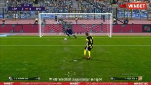Левски Спартак завърши с успех участието си в WINBET е-футбол лига 2020 (видео)