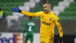 УЕФА отличи Пламен Илиев и Владислав Стоянов