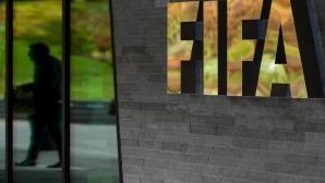 ФИФА въвежда експериментално допълнителна смяна