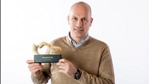 Без изненада при избора за Треньор на годината в Белгия