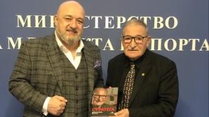 Кралев и Пенев ще реновират стадиона в Мировяне