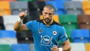 Гълъбинов може да напусне Специя още този месец
