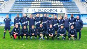 Отрицателни тестове за футболистите на Созопол