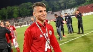 ЦСКА-София праща свой талант да се обиграва в Миньор