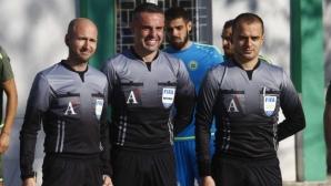 Изненада! И 16-годишни рефери ще свирят в мъжкия футбол на България - БФС обяви причината