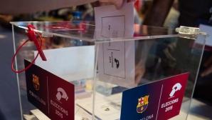 Отложиха изборите в Барселона