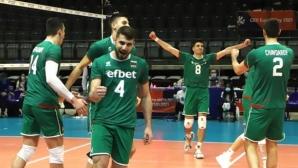 Волейболистите излизат за победа, която ще класира България на Евро 2021