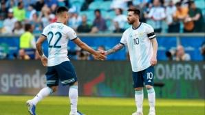 Лаутаро Мартинес:  Да играеш с Меси е мечта