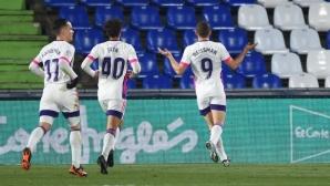 Голяма мъка за представителите на Ла Лига в Купата на Краля