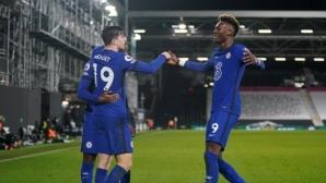 """Фулъм 0:0 Челси, греда за """"сините"""" (гледайте тук)"""