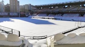Снегът продължава да създава проблеми на отборите в Испания